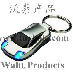 LED CAR KEYCHAIN, LED LIGHT CAR KEYCHAIN