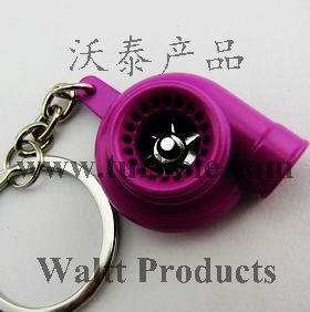 Spinning Turbo Keychains