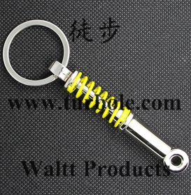 Shock Absorber Keychains